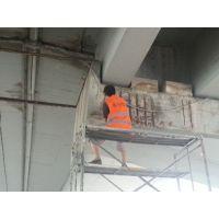 供应高强环氧砂浆混凝土结构缺损、蜂窝、麻面的修补
