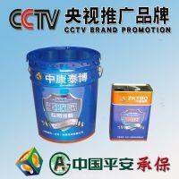 供应醇酸磁漆 中国油漆十大品牌