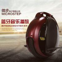 【诚招代理】厂家直销炫灯带蓝牙多媒体电动独轮代步平衡车思维车