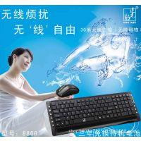 厂家无线键鼠套包 批发正品行货追光豹8860无线套包 超长待机键盘