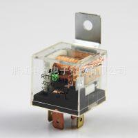 专业供应透明带灯继电器(厂家直销,欢迎来电咨询)双触点 90A