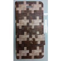 订制电压 手机壳手机皮套保护套 编织纹手机套外壳