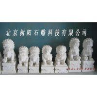 汉白玉石狮子 曲阳石雕厂雕刻精湛 大师雕刻
