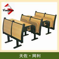 供应优质课桌椅、多媒体排椅、阶梯排椅、会议椅,学生椅(木板2)