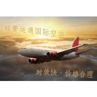 深圳空运到迪拜,广州空运到迪拜,迪拜空运专线