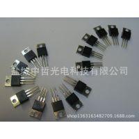 三极管 2SC2655 C2655 小功率2A/60V TO-92L