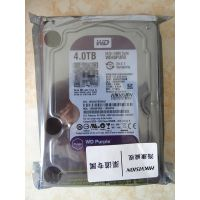 西数4TB监控录像机专用硬盘紫盘WD40PURX
