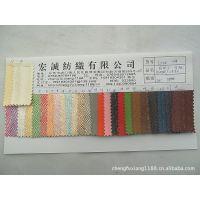 厂家供应PVC十字纹人造革彩色珠光十字纹皮革烫银孔雀纹PVC银粉