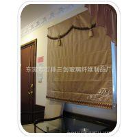 供应窗帘杆,玻璃纤维窗帘杆,高强度窗帘杆