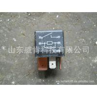 山东厂家直销 威肯滑移装载机配件 各种型号继电器