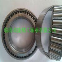轴承厂生产TR9516042圆锥滚子轴承