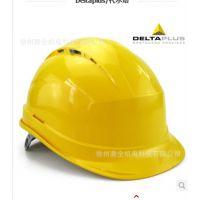 特价促销代尔塔102012工地施工安全帽 PP防砸帽 抗冲击徐州总代理