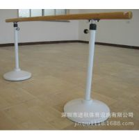 移动式舞蹈把杆 2.5米移动式成人儿童舞蹈把杆 舞蹈把杆价格