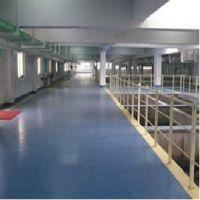 旭日达建材高性价环氧树脂地板新品上市——福州环氧树脂地板在哪里