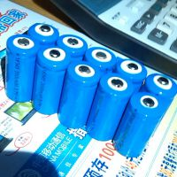 2000MAH16340充电锂电池 激光笔851 850电池,303激光笔充电锂电
