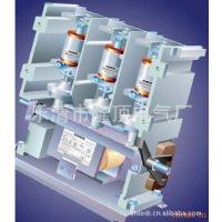 隆顶电气 7.2KV 12KV 西门子真空接触器 3TL61 3TL65 3TL81