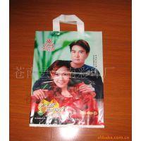 供应塑料袋,购物袋