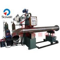 管道全自动焊接厂家 宁波百华管道弯头自动焊机