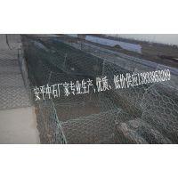 中石ZS-GBW热镀锌涂pvc格宾石笼网箱河滩加固 河道基础防冲格宾护垫