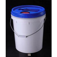 供应20L防盗塑料桶/20升涂料桶润滑脂桶