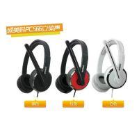 供应Somic/硕美科PC566头戴护耳式耳机  电脑游戏耳机 带线控