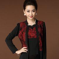供应2014秋季新款大妈女装 长袖蕾丝开衫+钉珠打底衫两件套 套装