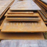 供应16Mng高压锅炉板【宝钢集团】保材质
