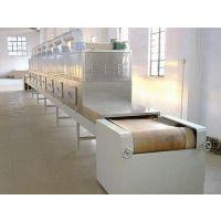 广州威雅斯供应红豆杉微波烘干设备