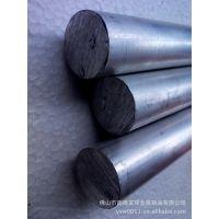 供应铝棒/批发20铝棒/铝合金棒工业6063铝型材佛山铝合金型材