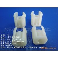 JU品牌/月牙型间隔柱,PC板间隔柱,PCB板隔离柱,绝缘隔离柱