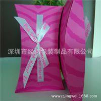 彩色苹果派包装盒、白卡纸粉红色印刷纸盒、包装彩盒可定制!