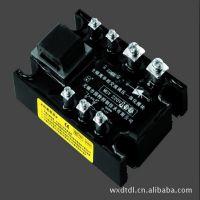 【单相全隔离调压模块】电压电流通用型MGV2240 美国固特厂家直销