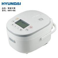 厨房小家电 礼品 韩国现代新品 智能方煲4L HDFB-408