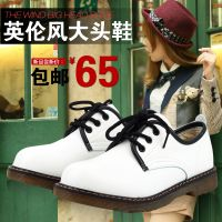 2013春新欧美大头皮鞋系带休闲鞋韩版单鞋马丁鞋圆头女鞋一件代发