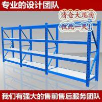 厂家直销中型 轻型仓储货架1.5*0.5*2.0(4层)仓库货架