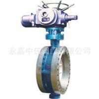 焊接式蝶阀DG363H焊接式金属硬密封涡轮手动焊接蝶阀/