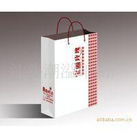 手提袋 礼品盒印刷 文件袋 档案袋 纸袋 牛皮纸袋订做印刷定制
