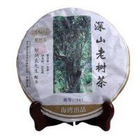 供应量大优惠 2014年 141批 海湾茶厂 老同志 普洱茶深山老树  正品