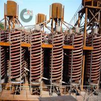 供应选汰螺旋螺槽 矿用玻璃钢溜槽工作 水力选矿设备