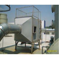 供应杉盛活性碳吸附塔废气处理设备