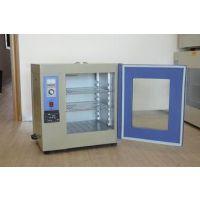 供应陕西西安厂家长期专业批发101-1A型电热鼓风干燥箱
