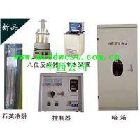 光化学反应仪价格 M390026