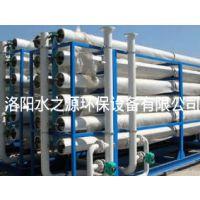大型反渗透纯水设备 生活饮用水处理设备 洛阳水之源专供