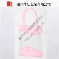 糖果色透明PVC塑料防水 热压化妆品包装袋定做旺旺联系价格更低