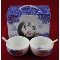厂家供应陶瓷碗 青花瓷套装碗 二碗二勺礼品碗 陶瓷餐具江湖地摊