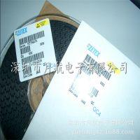 FZT796ATA 原装ZETEX 捷特科 FZT79A 正品特价 晶体管 SOT223进口