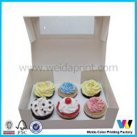 6粒装杯子蛋糕盒 专业工厂定做 定做 无现货