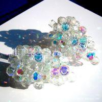 水晶葡萄 各类颜色款式订做,专业生产(厂家直销)