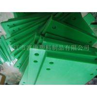 富康氟塑供应滑块 UPE滑块 高分子聚乙烯绿色滑块