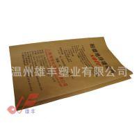 本厂热销 纸塑复合耐磨地坪硬化剂包装袋建材包装袋定做